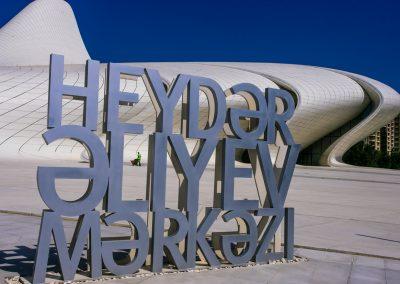 Architekturfotografie Anna Glad Zaha Hadid building Baku